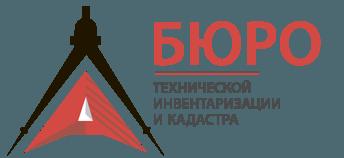 Бюро Технической Инвентаризации и Кадастра - Москва и Московская обл.